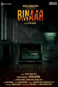 BINAAR Horror Movie