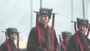 Qin Dynasty Epic: 1×24