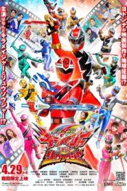 Mashin Sentai Kiramager vs. Ryusoulger