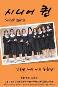 Senior Queen