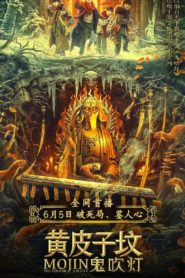 Mojin: The Tomb of Ghost