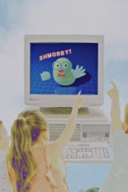 Shmorby's Guide To The Internet!