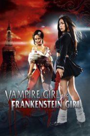 Vampire Girl vs. Frankenstein Girl