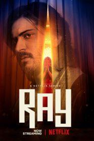 Ray: Spotlight